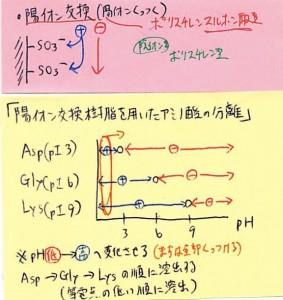 8_pdf(1_ページ)