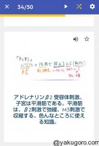 screenshot_2016-10-09-15-30-27