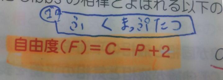 %e8%87%aa%e7%94%b1%e5%ba%a6%e3%81%ae%e5%bc%8f%e3%82%b4%e3%83%ad